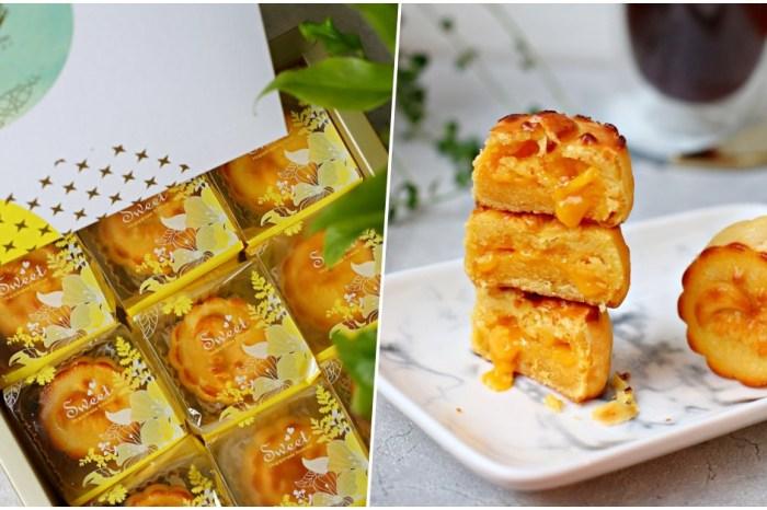【伴手禮】27 1/3 Cake house月餅 ~台灣也有超人氣爆漿流心奶黃月餅!中秋節預訂送禮就是它囉!