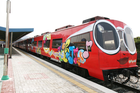 Korean Tour Train