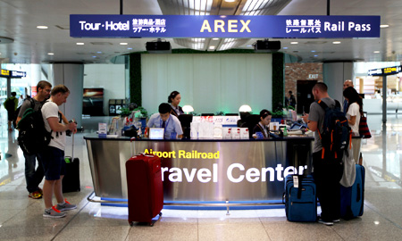 Image result for arex incheon tourist information counter