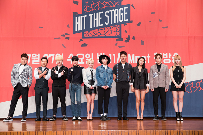 Image result for hit the stage