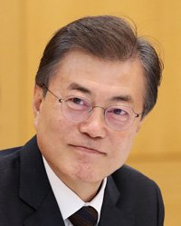 President Moon will receive Global Citizen Award