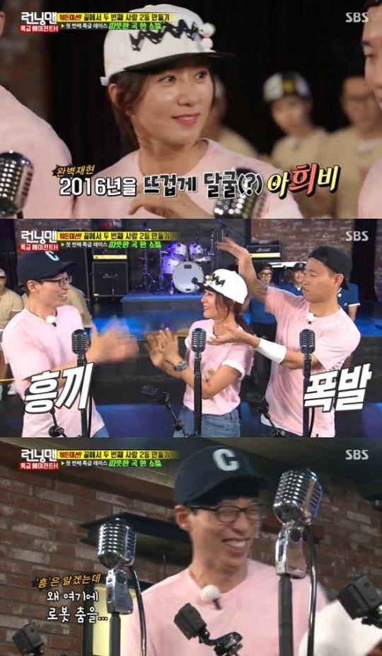 「Running Man」金喜愛 聽到「誘惑的奏鳴曲」起舞 被劉在錫善意嘲諷 - kpopdata.com 韓星資料庫