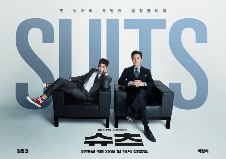Criminal Minds, good wife, entourage, suits, mistress. korean remake, korean drama, us korea, us drama