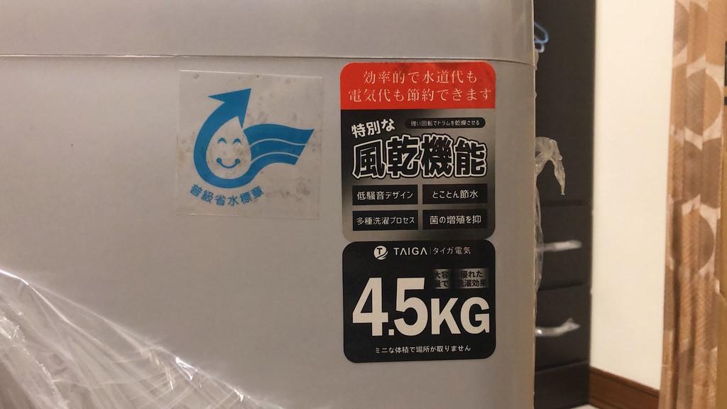 6A58CF11-E539-498E-876B-0EF22951E352.jpg