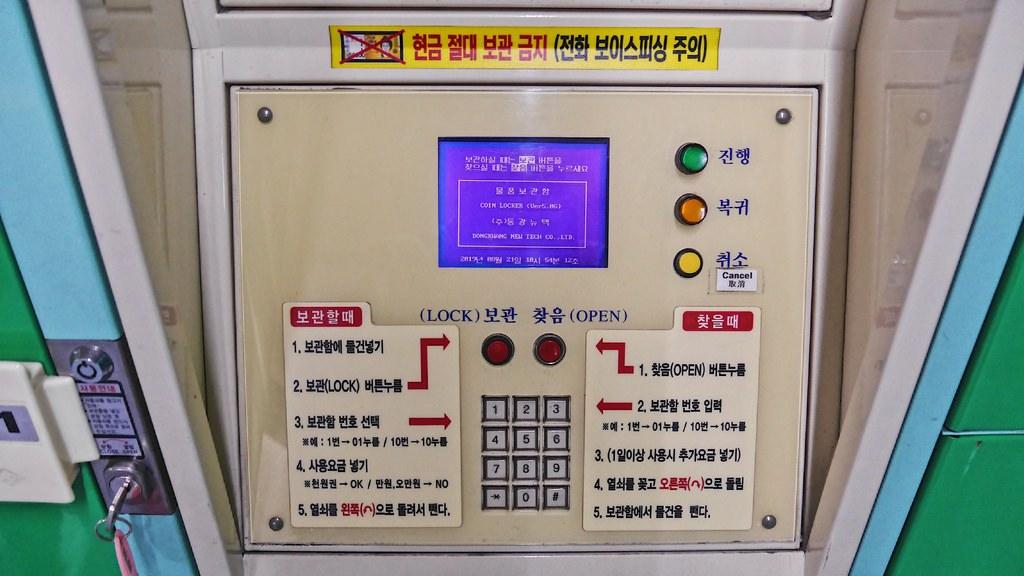88EE6E59-6ED6-4A5F-9770-40C7EDB06C5C.jpg