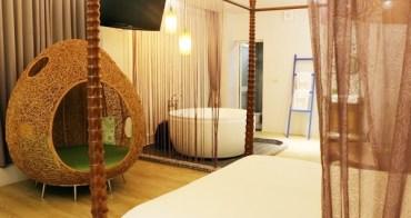 宜蘭梅花湖住宿 花鹿米民宿 擁有北台灣最大的養鹿場 每個房間都有超大浴缸 親子好去處