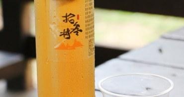 南投魚池一日遊 我要成為紅茶王 溫潤紅韻 日月潭紅茶的故鄉【暢遊拾參村】踩線團