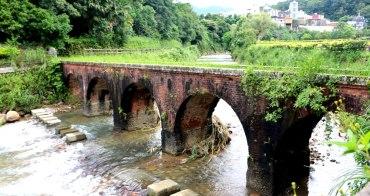 桃園龍潭 大平紅橋 石門水庫附近歷史景點