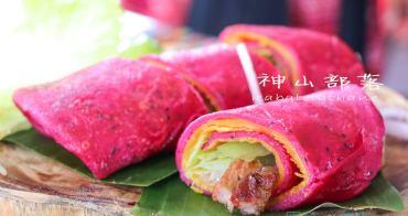 神山部落廚藝學校 農事體驗上菜啦 自己的午餐自己做