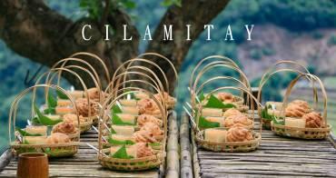 花蓮富里吉拉米代部落 哈拉梯田餐桌換一個部落故事