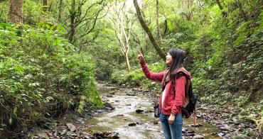 台北雙溪一日遊 踏入坪溪古道探尋多雨的雙溪
