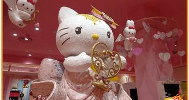 台場必遊★超卡娃以的 Hello Kitty Kawaii Paradise