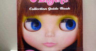 Blythe Collection Guide Book