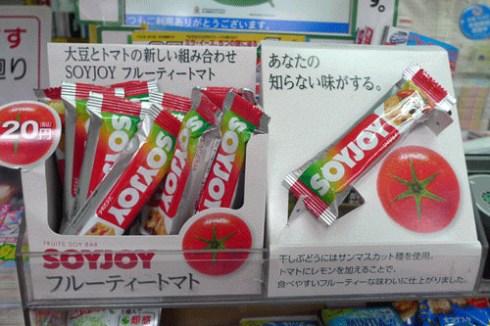 日本SOYJOY「フルーティートマト・水果風味番茄」口味新上市
