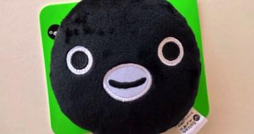 東京 JR‧Suica 西瓜卡黑企鵝商品