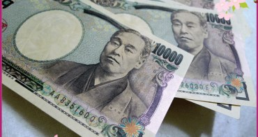 日本の紙幣に印刷された有名人