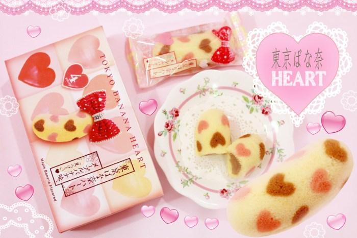 東京芭娜娜    愛心楓糖香蕉蛋糕