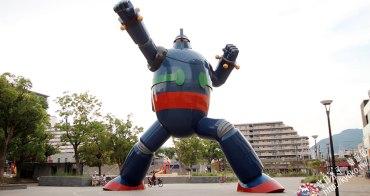 神戶觀光   鐵人28號18公尺高紀念雕像   神戶熱門朝聖景點・新長田車站