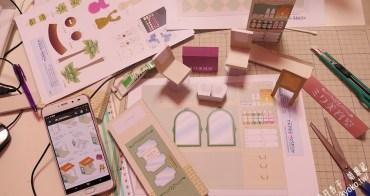 PAPER MUSEUM  作一間美容院送給媽媽  壽司屋・和菓子屋・和風的家・廟會攤販・日本無料紙娃娃屋素材下載網站