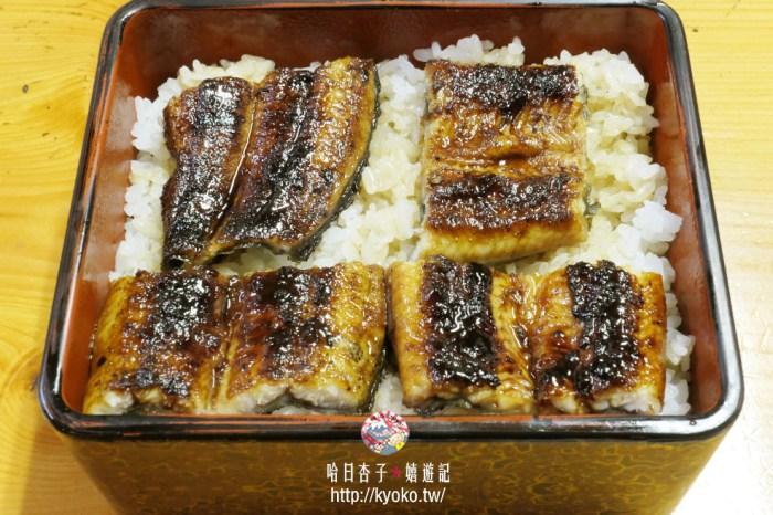熊本縣美食 | 人吉名物・白石鰻魚屋 | 高雅風味在地人一致推薦