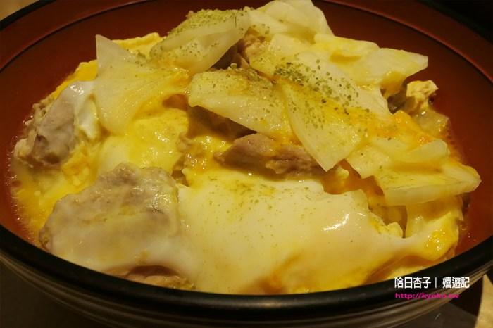京都美食     京澤物・西利     醃蘿蔔親子丼 + 味噌湯套餐