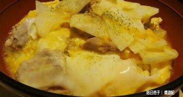 京都美食  |  京澤物・西利  |  醃蘿蔔親子丼 + 味噌湯套餐