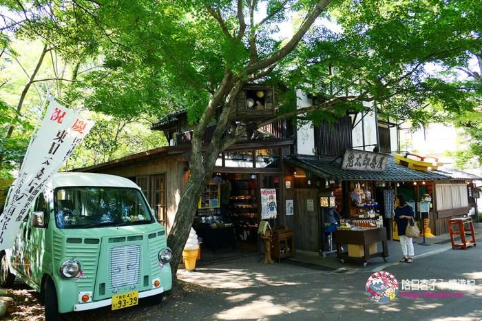 東京人氣景點 | 鬼太郎茶屋 | 東京親子旅遊首選