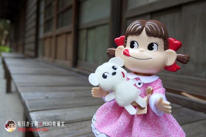不二家PEKO | 變裝PEKO醬娃娃 | 着せ替えペコちゃん人形 |  2018年(收藏娃娃系列17)