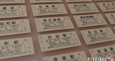 ありがとう平成記念入場券   謝謝平成紀念入場券   JR東日本限量6000部發行