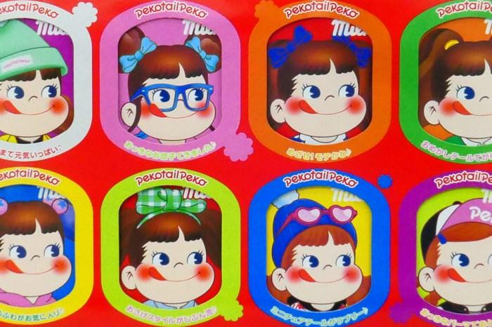 不二家PEKO | 東京駅限定 pekotali peko Milky・ ペコテールペコちゃんミルキー8個セット| 2014年(甜點系列4)