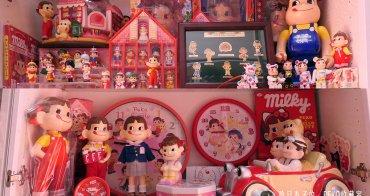 不二家PEKO  杏子的PEKO收藏室・杏子のペコちゃんコレクションハウス