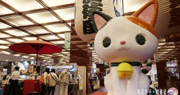 東京旅遊 | 東銀座駅・木挽町廣場 | 歌舞伎座與周邊推薦景點