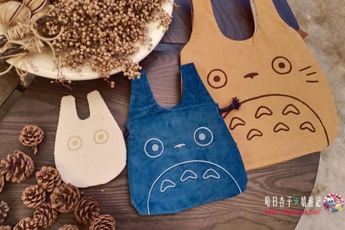 日本郵局限定・龍貓造型提袋系列・となりのトトログッズ   2019年11月15日發售