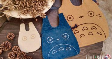 日本郵局限定・龍貓造型提袋系列・となりのトトログッズ | 2019年11月15日發售