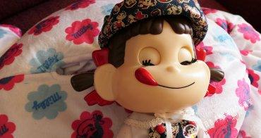 不二家 PEKO   PEKO CHAN 60周年系列・眨眼娃娃・ペコちゃんぱちくり人形  2010年(收藏娃娃系列21)
