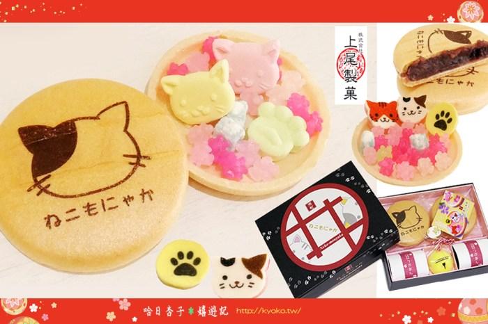 貓咪最中+金平糖禮盒  可愛到犯規的貓咪造型+兩種吃法🐈 ねこもにゃか🐾京都🌸上尾製菓超人氣土產