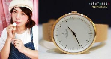 Nordgreen 北歐極簡手錶   純正丹麥設計   百搭又時尚  丹麥直發 · 免費全球快運