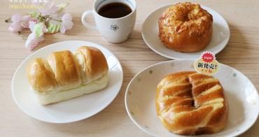 全聯阪急麵包|日式炒麵麵包・明太子起司・北海道牛乳手撕包|這麼好吃竟然每個只賣30元 !?