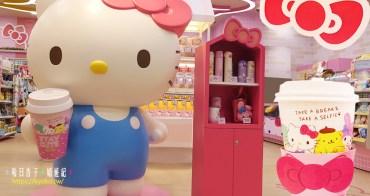 Hello Kitty 7-11X三麗鷗聯名店 全世界最卡娃以的便利商店就在台北西門町