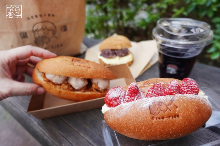 偏偏 pien pien 日式餐包小賣所|日本小學營養午餐麵包豪華版你吃過了嗎