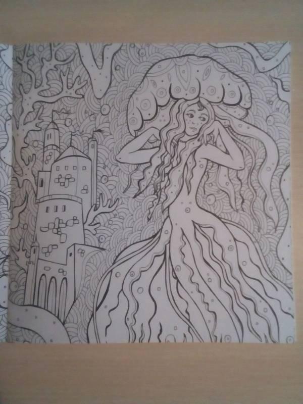 """Иллюстрация 20 из 27 для Раскраска-антистресс """"Тайны ..."""