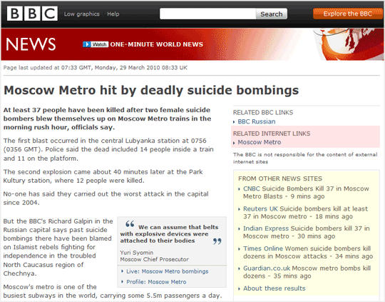 BBC News Website - news.bbc.co.uk