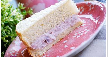 桃園 》食記:焦糖小點烘焙坊。牛奶芋頭蛋糕♥吃的到芋頭顆粒芋泥夾餡蛋糕,不甜不膩好好吃♥(宅配團購)(邀約)