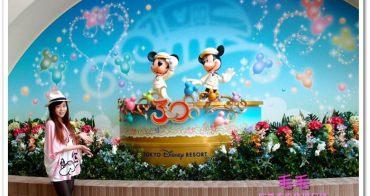 東京迪士尼海洋公園 》30周年歡樂幸福年,水上遊行超歡樂,一起玩水high起來 ! 人手一隻超可愛Duffy&Shelliemay(圖多|Tokyo Disney Sea|自由行)