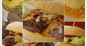 台中西屯 》食記:Offer Make 造堡。漢堡也可以客製化?輕鬆選擇,創造屬於你自己的手工造型漢堡吧!!(逢甲夜市)(美式餐廳)(特色餐點)(邀約)