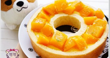 新北淡水 》宅配甜點:MORI Baumkuchen守。愛文芒果與年輪蛋糕甜蜜結合♥夏季限定商品「夏日大芒輪」