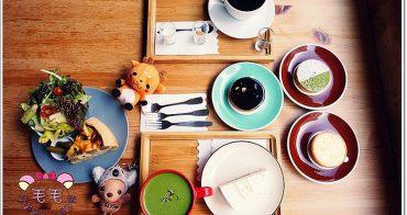 新竹東區 》墨咖啡INK COFFEE。超讚抹茶塔、檸檬塔、生巧克力塔♥咖啡迷必來,抹茶控也有愛的抹茶拿鐵可以喝(近新竹火車站)