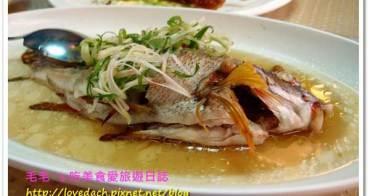 基隆 》食記:漁品軒。新鮮滿點的水產,推薦冠軍跳舞炒飯、炒海菜