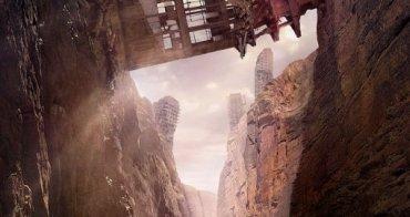 電影 》移動迷宮2 Maze Runner:The Scorch Trials。1、2集比較,值得看嗎?好看嗎?