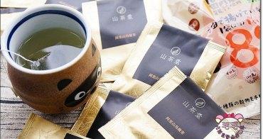 好茶推薦 》山茶堂。阿里山高山烏龍茶茶葉禮盒,純正台灣好茶♥喝的到純淨與回甘,清高馥郁、不苦不澀,支持台灣茶農(伴手禮禮盒)